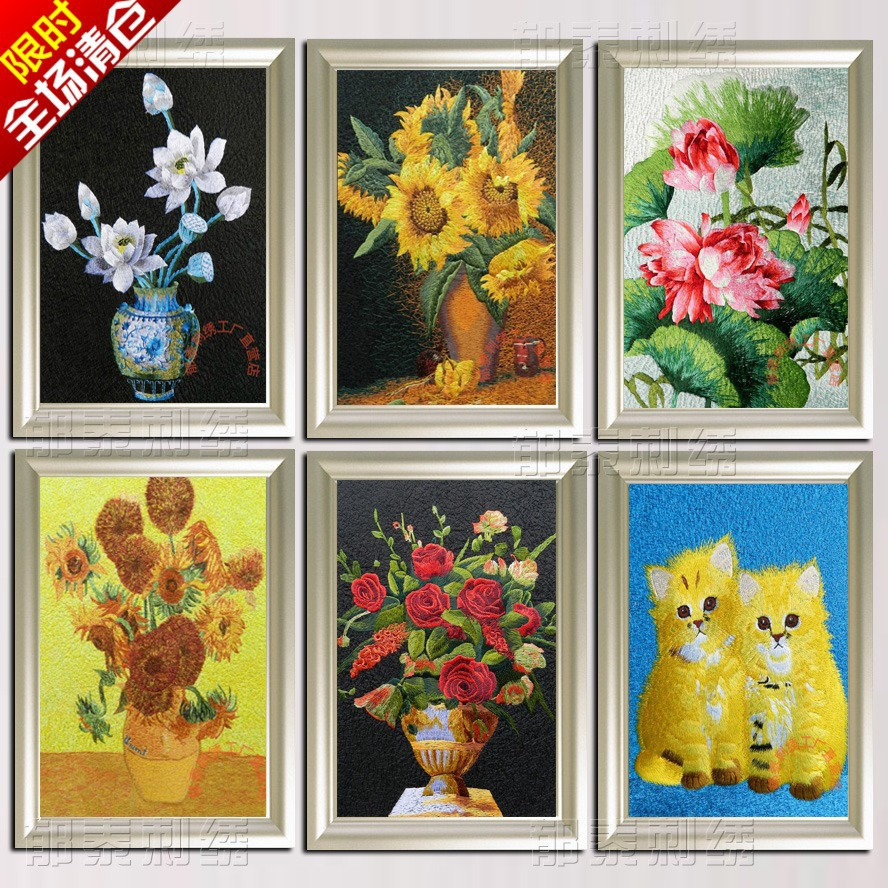 Suzhou silk embroidered flower cat pet dog rose, the great wall of China living room scenery paintings and elegant embroidery(China (Mainland))