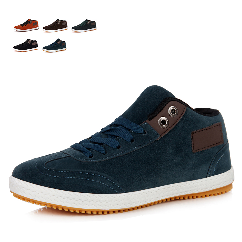 Best Inexpensive Stylish Winter Shoes For Men
