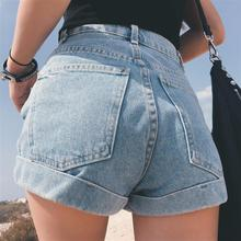 Korean denim shorts female waist light loose lipped jeans