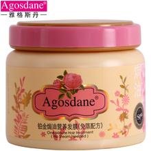 rose shampoo price