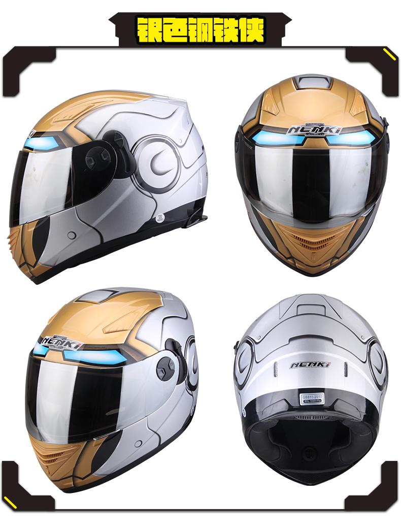 Motorcycle Motorcross helmet Iron Man spider man helmet men and women summer 4 season double lenses anti fog super quality