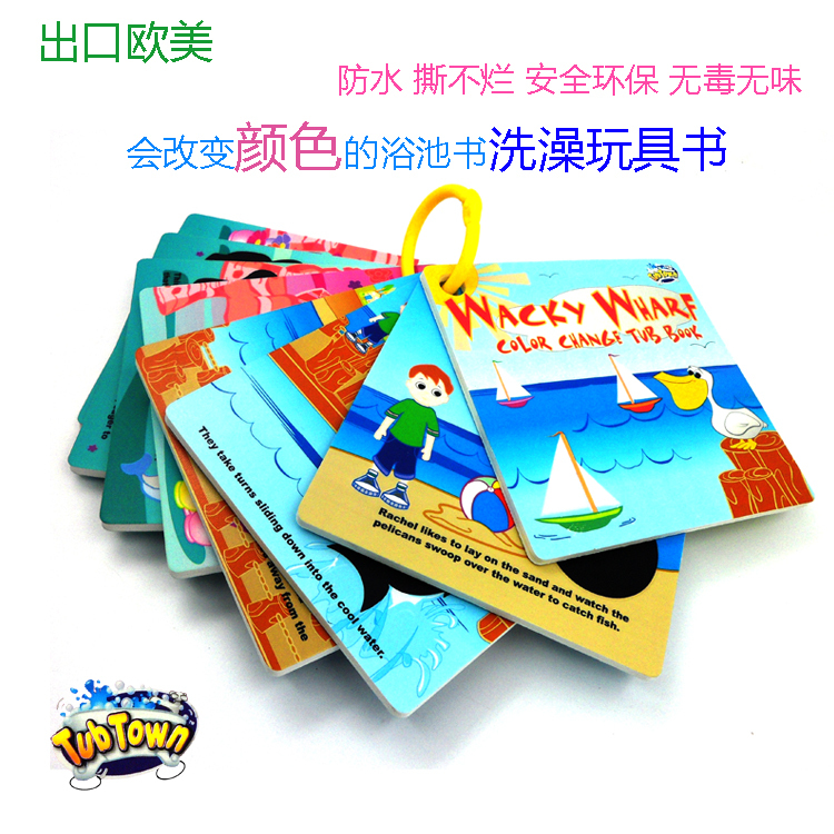 Wacky wharf color change TUB book,Coral Castle color change TUB book,Bath toy for Baby,Cognitive Floating Toy(China (Mainland))