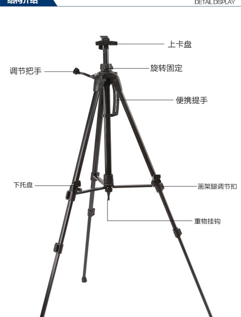 4K sketch drawing board easel suit 4 to open the folded iron painting suits limited-time promotion<br><br>Aliexpress