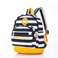 New Style Striped 2014 New Term Kids primary school bag backpack Boy Girl Canvas children bags for school Free shipping 3 color(China (Mainland))