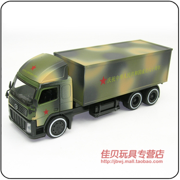 6/7 model military container load truck 60 6/7 commemorative edition alloy model