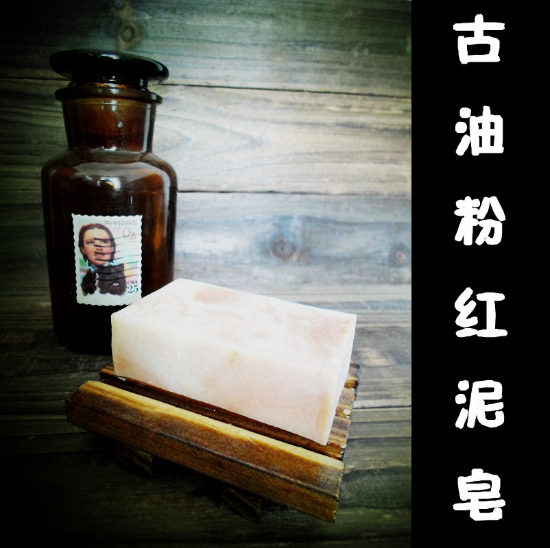 Klom Lock Pick Cient Oil Soap Pure Ancient Safflower Camellia of Pink Clay Cold Process Blemish To Dark Yellow Pores Blackhead(China (Mainland))