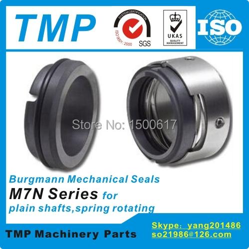 M7N-75 Burgmann Mechanical Seals M7N Series for Pumps Multi-Spring with O Ring (Shaft Size:75mm) Burgmann pump seal(China (Mainland))