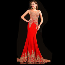 Elegant Mermaid Evening Dresses 2016 Party See Through Red Long Runway Celebrity Muslim Lace Crystal Formal