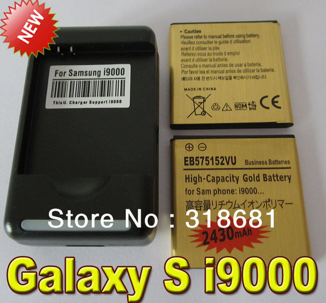 2 x 2430mAh Golden Standard Li-ion Battery+Dock Charger for Samsung Galaxy S i9000 T959 i897 Galaxy S II Epic 4G Touch D700 D710