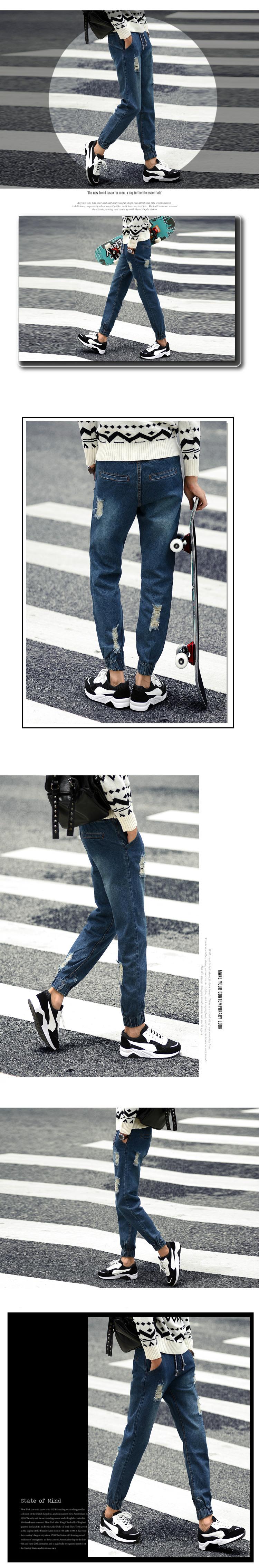 2016 New Pants Haren Korean Fashion Men's Jeans Pants Feet Feet