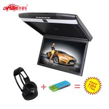 "FULL 15.6"" Car Flip Down Monitor Roof Auto Overhead 16:9 Wide Screen Speaker IR FM USB SD 32 Bits(China (Mainland))"