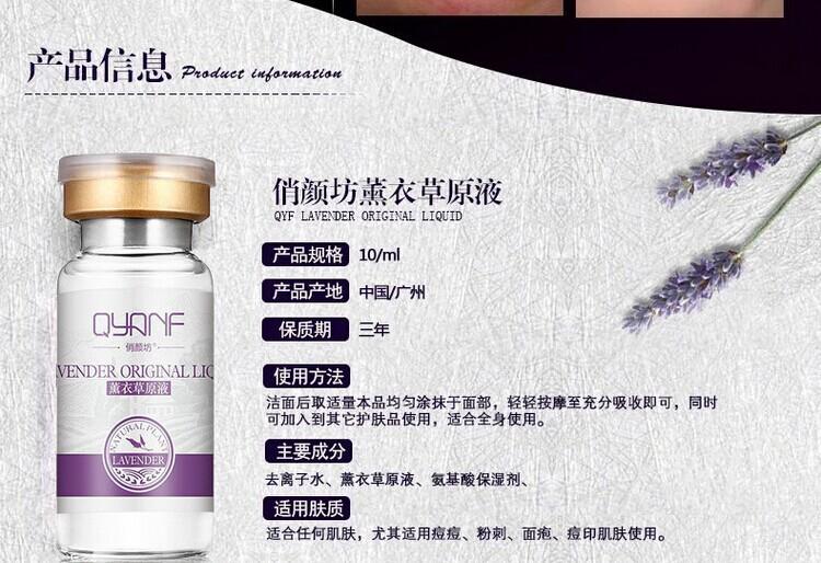 Anti-wrinkle lavender Original liquid face moist snail anti-aging help cells regeneration acne spot remove skin care 20PCS<br><br>Aliexpress