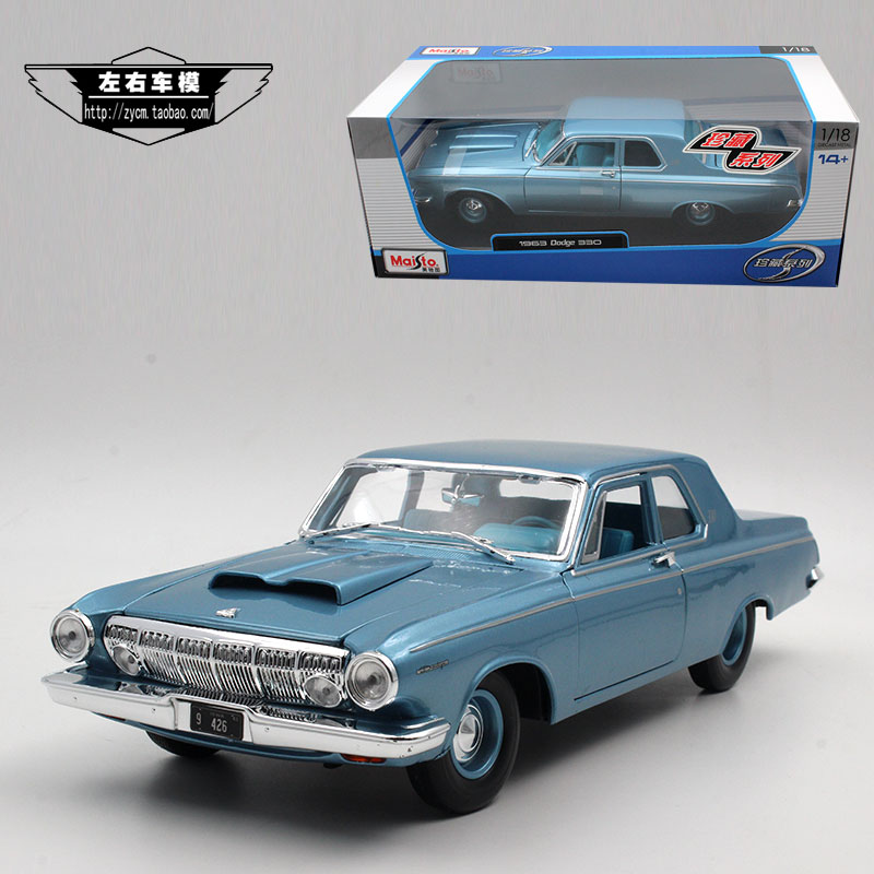 Brand New 1/18 Scale Maisto Car Model Toys 1963 Dodge 330 Vintage Car Diecast Metal Model Toy For Collection/Gift/Kids(China (Mainland))