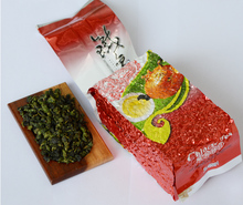 Sale Free Shipping 200g Chinese Anxi Tieguanyin tea Fresh China Green Tikuanyin tea Natural Organic Health