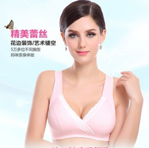 Buy low price, high quality nursing bras bra with worldwide shipping on download-free-daniel.tk