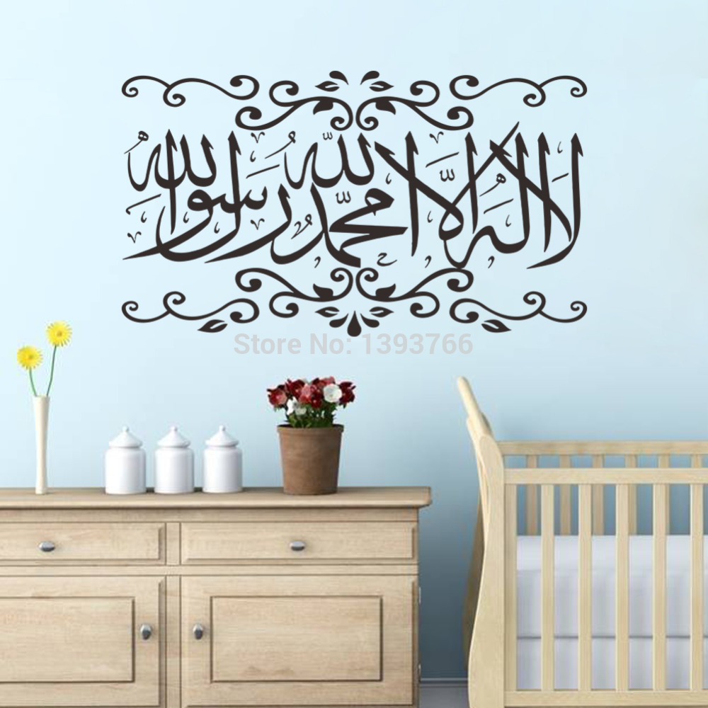 Buy high quality muslim words home decor for Muslim wedding home decorations