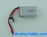 UDI U829A 850MAH 7.4V Drone LIPO Battery U829-14