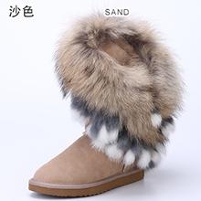 INOE grandes de la moda natural de piel de zorro de cuero de vaca señora nieve botas de invierno las mujeres zapatos de los planos ribete borlas de piel de conejo(China (Mainland))