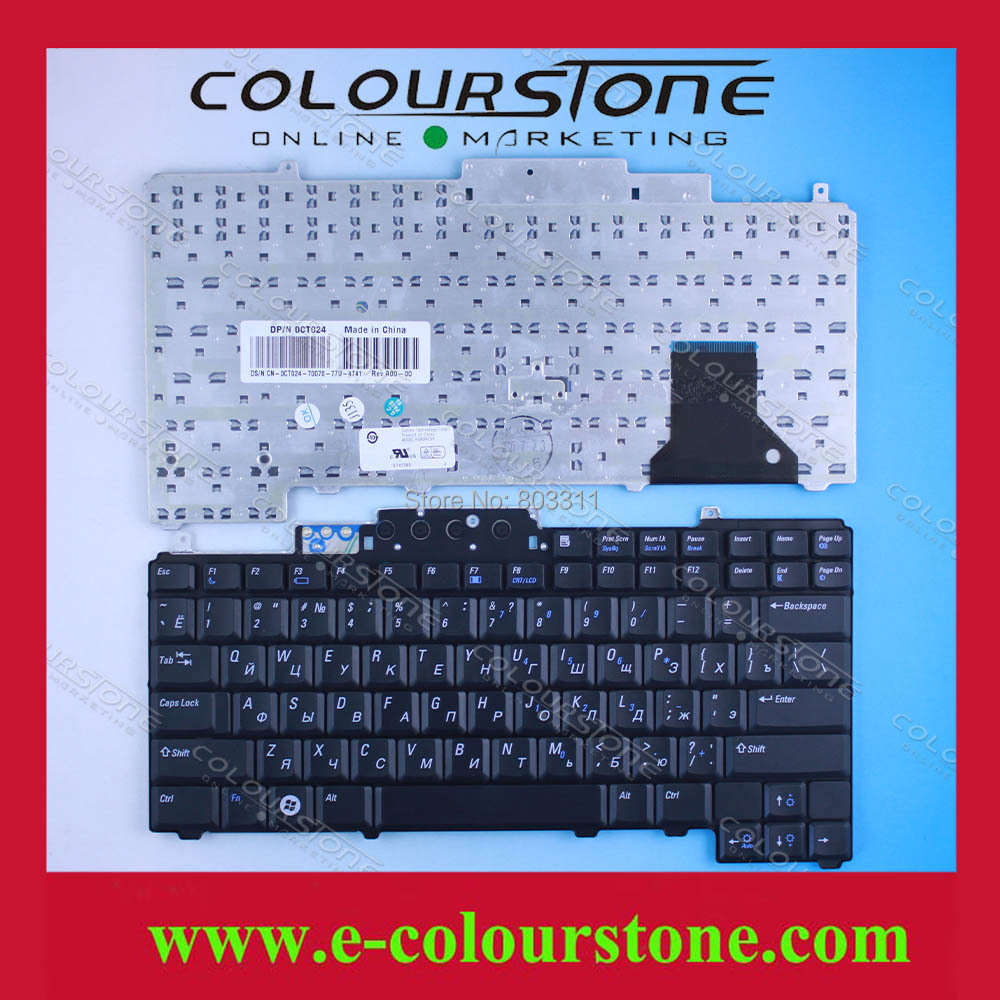 New original RUSSIA Laptop keyboard for Dell Latitude D620 D630 D631 D820 D830 RU laptop black Without Point Stick keyboard<br><br>Aliexpress
