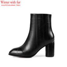 ASUMER YENI 2020 sığ yarım çizmeler kadınlar için yüksek kalite moda hakiki deri çizmeler kare ayak klasik yüksek topuklu çizmeler(China)