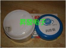 XY - 2  grease oil lubrication plastic gear/mechanical equipment 55 g(China (Mainland))