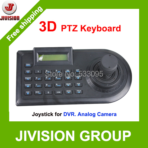 CCTV Joystick Analog Camera DVR PTZ Keyboard controller 3D 3 Axis RS485 use joystick for CCTV PTZ speed Dome Camera Controller(China (Mainland))