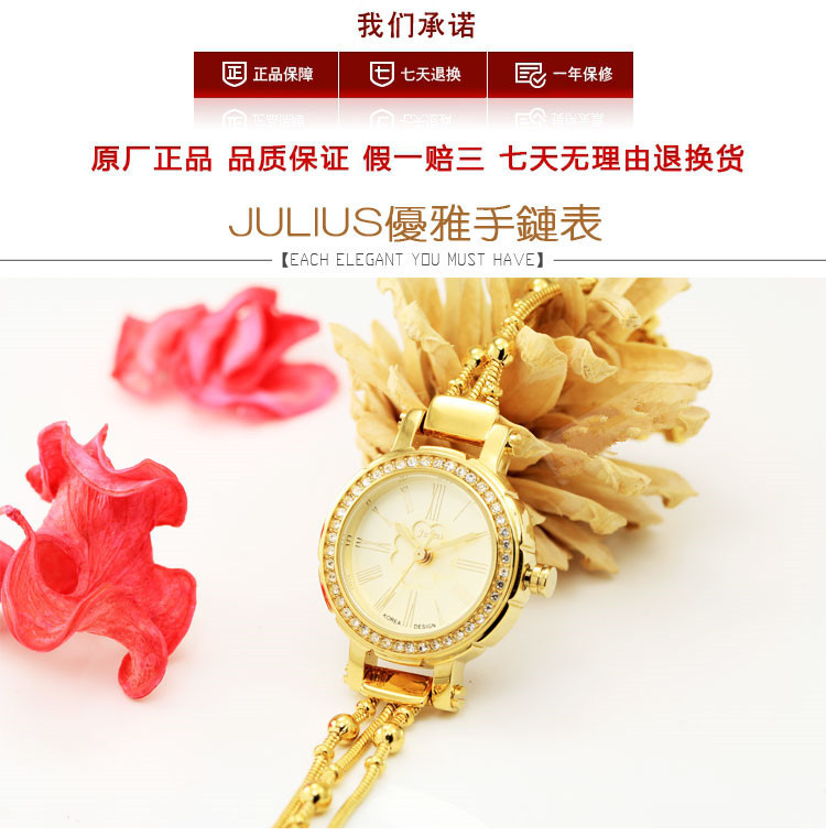 2015 New Julius Lady Woman Wrist Watch Quartz Hours Best Fashion Dress Korea Bracelet Office Clover Steel Business Girl Gift 809