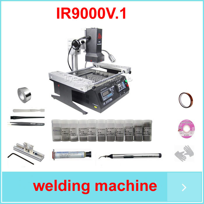 ly ir9000 v2 infrared bga rework station soldering station ir9000 for laptop desktop ps3. Black Bedroom Furniture Sets. Home Design Ideas