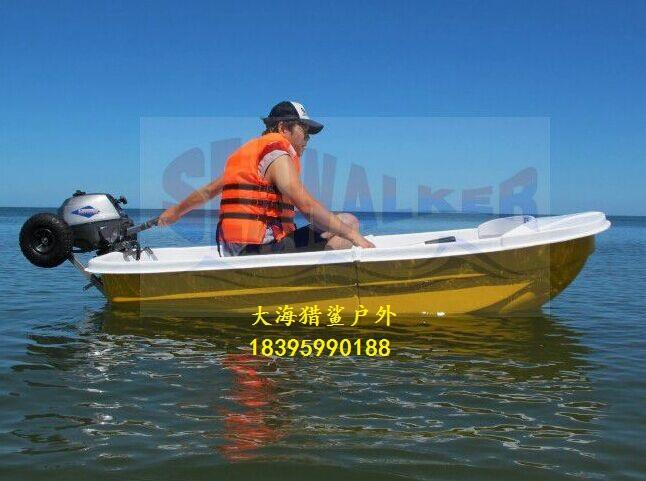 Fiberglass Products For Boats Fiberglass Rowing Boat