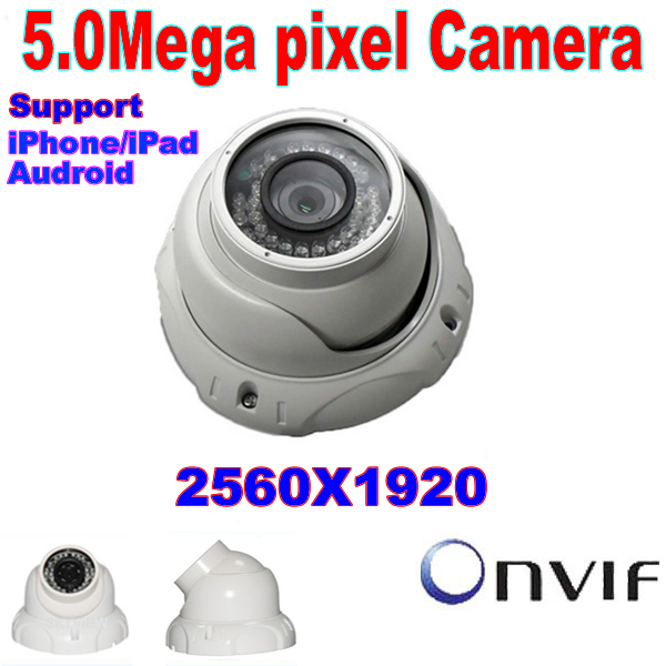 2014 Hot Sale Endoscope Security Camera 5mp Ip Camera 1080p 5 Megapixels Network Onvif Stardand 30m Ir Night View Support Poe(China (Mainland))