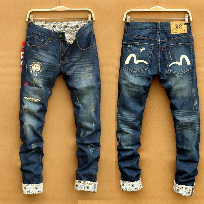 Смотреть джинсы талисман доставка