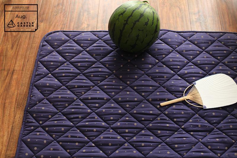 10 Tatami Mat Size