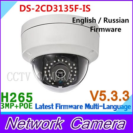 Фотография 2015 New arrival 3MP camera DS-2CD3135F-IS 1080P SD card dome Audio POE cctv IP network cameras H265 DS-2CD3135F-IS