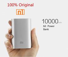 100% Original Xiaomi Portable Power Bank 10000mAh for iPhone Xiaomi Samsung External Battery for all smartphone(China (Mainland))