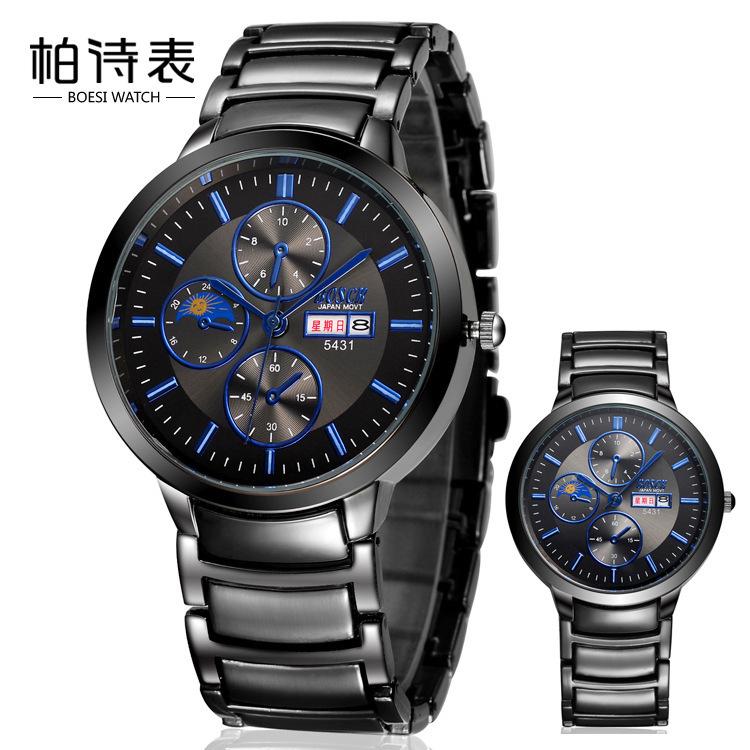 BOSCK Bai Poetry International Table upscale men's black tungsten alloy steel quartz watch Business waterproof dual calendar 543(China (Mainland))