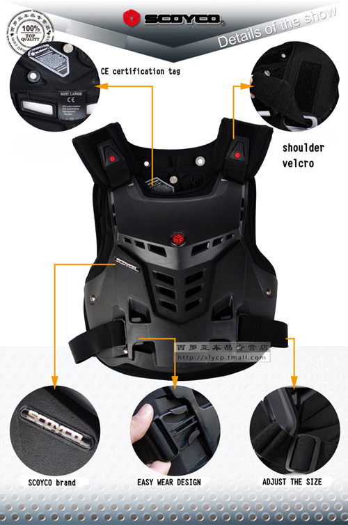Motorcycle BODY ARMOR motocross chest spine protection anti impact light weight Free ship(China (Mainland))