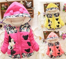 Kids winter Mouse new cute cartoon girls cotton padded jacket thick coat 2351