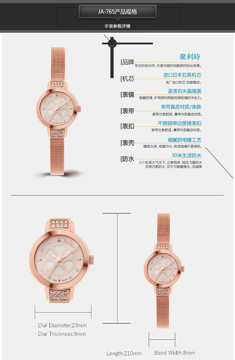 Julius Lady Woman Wrist Watch Japan Quartz Hours Best Fashion Dress Bracelet Steel Band Heart Clover Rhinestone Girl Gift JA-765