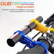 Дорожный велосипед MTB велосипед руль наращивание гора GUB G329 углеродного волокна расширитель держатель для компьютера свет расширенный клип 31.8 мм