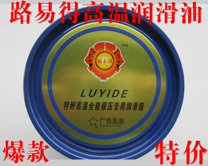 High Temperature Motor Oil Promotion Shop For Promotional