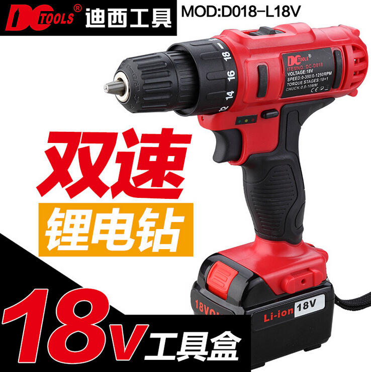 East 12V Rechargeable Lithium electric drill hand power tools cordless screwdriver Waterproof LED Light Hand battery
