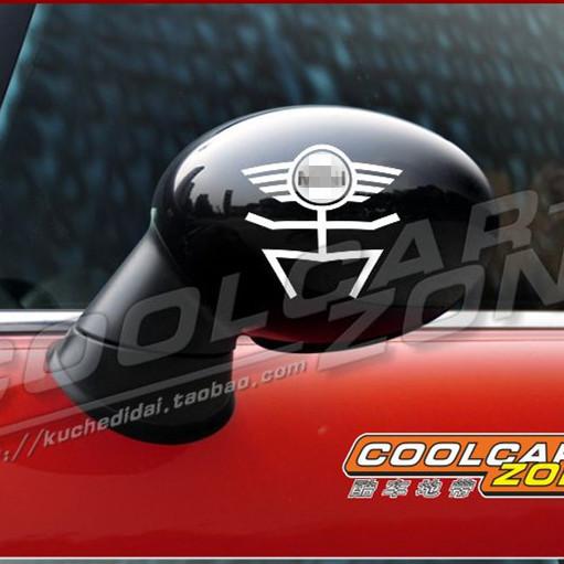 Decoracion Retrovisor Coche ~ Pegatinas de coche Espejo Retrovisor Espejo retrovisor Del Coche