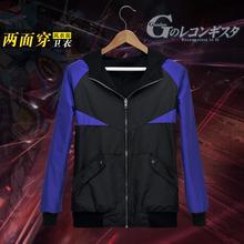 GUNDAM RECONGUISTA IN G Bellri Zenam Two sides cos windproof Casual waterproof hoodie jacket Cosplay Costume
