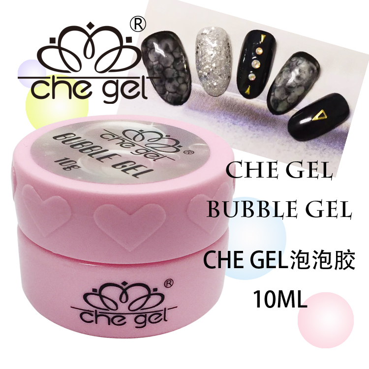 10ml CHE Gel Nail Art Bubble Gel For Nail Tips Decoration Design Soak off UV / LED Diluent Gel(China (Mainland))