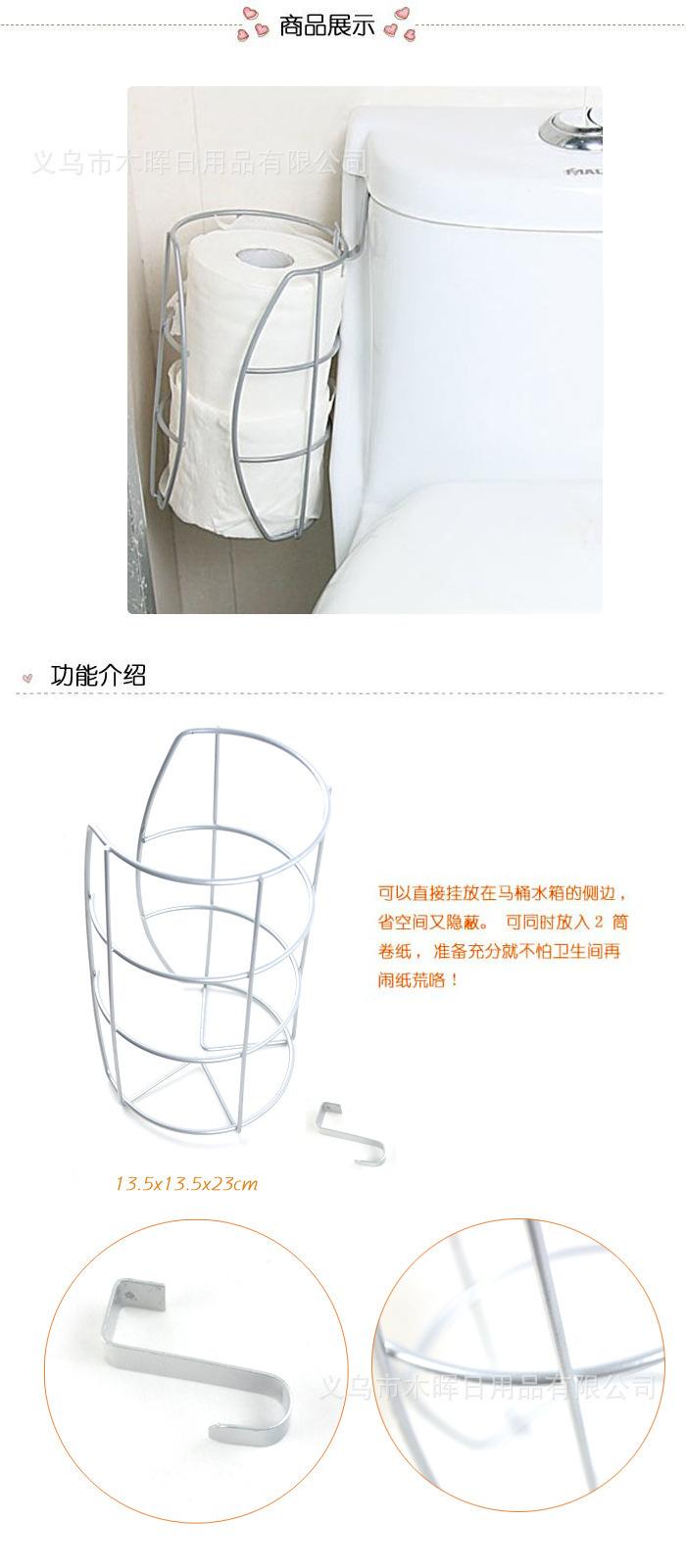 Держатель для туалетной бумаги Arthome  720