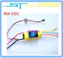 ST Brushless BL 80A ESC 5V 3A BEC include For Rc Helicopter trex t-rex 500 550 Airplane Free shipping girl gift
