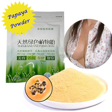 Funlife Tea-500g/17.6oz Bag Green Papaya Powder Tea 100% Organic Papaya Extract Fruit Tea Breast Enhancement Health Tea hfBD044