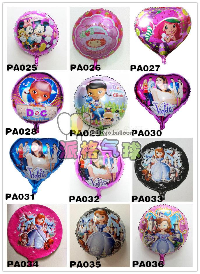 Mix 100pcs round Doc McStuffins/sofia balloons helium foil baloes balloon for child birthday/wedding decorations black ballons<br><br>Aliexpress