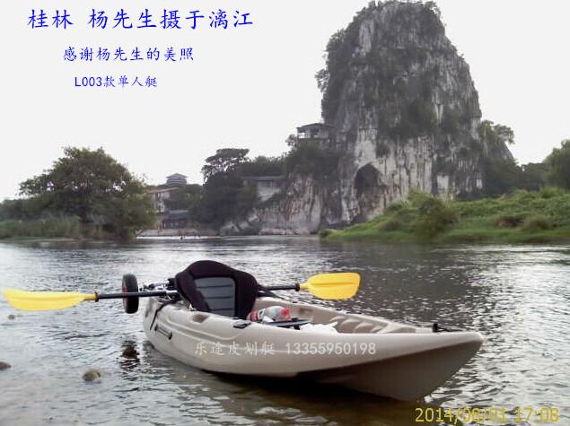 лучше лодка или байдарка