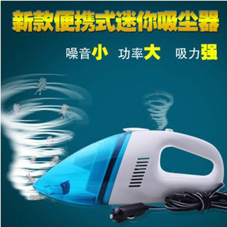 A product quality assurance super suction vacuum cleaner car blue mobile dual 12V portable mini vacuum cleaner(China (Mainland))
